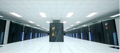 Hình ảnh chiếc siêu máy tính