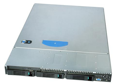 Máy chủ chất lượng của Intel