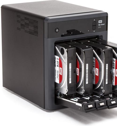 MCE4 có thể chứa tối đa 4 ổ cứng